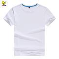 2016新款高端品40支冰丝棉 男装短袖罗纹圆领空白T恤烫画手绘批发